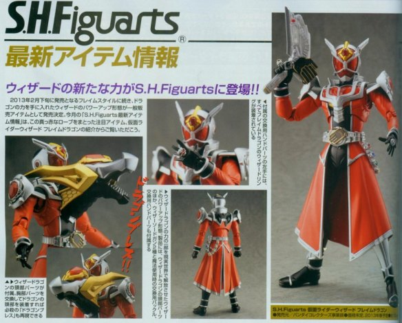 shfiguarts flame dragon